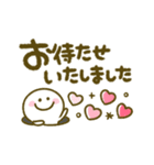 ちびマロ♡敬語(個別スタンプ:34)