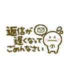 ちびマロ♡敬語(個別スタンプ:35)