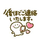 ちびマロ♡敬語(個別スタンプ:36)