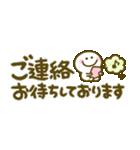 ちびマロ♡敬語(個別スタンプ:37)
