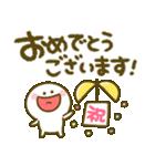 ちびマロ♡敬語(個別スタンプ:38)