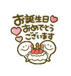 ちびマロ♡敬語(個別スタンプ:39)
