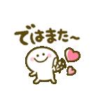 ちびマロ♡敬語(個別スタンプ:40)