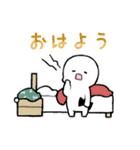 おはよう(個別スタンプ:03)