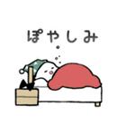 おやすみ(個別スタンプ:04)