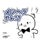 メンヘラやん!?(個別スタンプ:06)