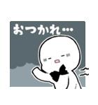 おつかれ(個別スタンプ:07)
