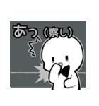 察し(個別スタンプ:08)