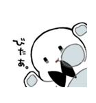 びたぁ(個別スタンプ:25)
