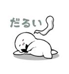 だるい(個別スタンプ:35)