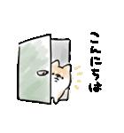 敬語をしゃべる犬(個別スタンプ:02)