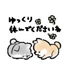 敬語をしゃべる犬(個別スタンプ:08)