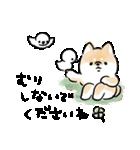 敬語をしゃべる犬(個別スタンプ:09)