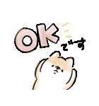 敬語をしゃべる犬(個別スタンプ:11)