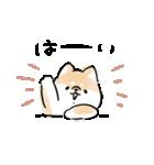 敬語をしゃべる犬(個別スタンプ:14)