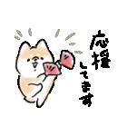 敬語をしゃべる犬(個別スタンプ:27)