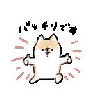 敬語をしゃべる犬(個別スタンプ:29)