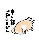 敬語をしゃべる犬(個別スタンプ:32)