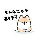 敬語をしゃべる犬(個別スタンプ:34)