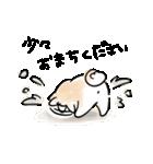 敬語をしゃべる犬(個別スタンプ:40)