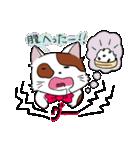 にゃ~のスタンプ