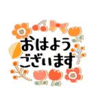 大切な日常に花を添えて*よく使う基本(個別スタンプ:01)