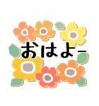 大切な日常に花を添えて*よく使う基本(個別スタンプ:02)