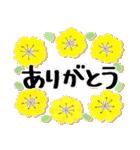 大切な日常に花を添えて*よく使う基本(個別スタンプ:05)
