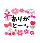 大切な日常に花を添えて*よく使う基本(個別スタンプ:06)