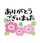 大切な日常に花を添えて*よく使う基本(個別スタンプ:07)