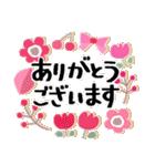 大切な日常に花を添えて*よく使う基本(個別スタンプ:08)