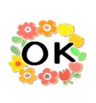 大切な日常に花を添えて*よく使う基本(個別スタンプ:11)
