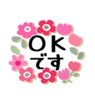 大切な日常に花を添えて*よく使う基本(個別スタンプ:12)