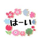 大切な日常に花を添えて*よく使う基本(個別スタンプ:18)
