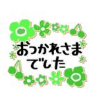 大切な日常に花を添えて*よく使う基本(個別スタンプ:21)
