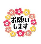 大切な日常に花を添えて*よく使う基本(個別スタンプ:24)