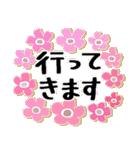 大切な日常に花を添えて*よく使う基本(個別スタンプ:28)