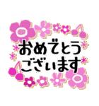 大切な日常に花を添えて*よく使う基本(個別スタンプ:30)