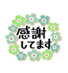 大切な日常に花を添えて*よく使う基本(個別スタンプ:31)