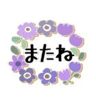大切な日常に花を添えて*よく使う基本(個別スタンプ:35)