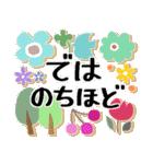 大切な日常に花を添えて*よく使う基本(個別スタンプ:36)