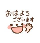 顔デカ文字の動く敬語スタンプ(個別スタンプ:01)