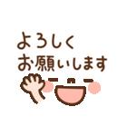 顔デカ文字の動く敬語スタンプ(個別スタンプ:05)