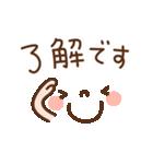 顔デカ文字の動く敬語スタンプ(個別スタンプ:07)