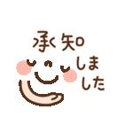 顔デカ文字の動く敬語スタンプ(個別スタンプ:08)