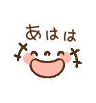 顔デカ文字の動く敬語スタンプ(個別スタンプ:17)