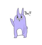 うざちょ(個別スタンプ:01)