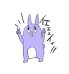 うざちょ(個別スタンプ:02)