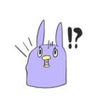 うざちょ(個別スタンプ:06)