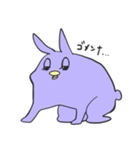 うざちょ(個別スタンプ:16)